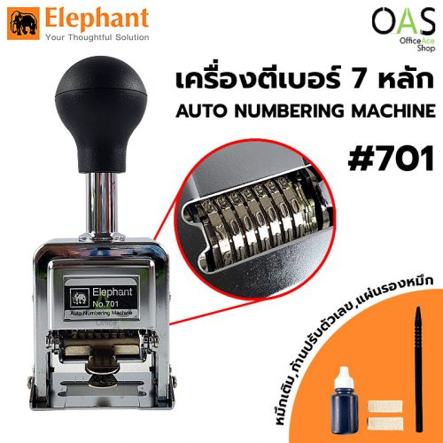 Auto Numbering Machine ELEPHANT เครื่องตีเบอร์ ตราช้าง 7 หลัก #701