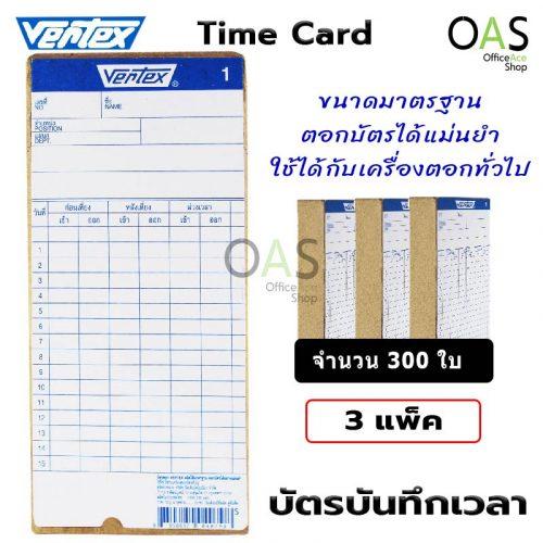 VERTEX Time Card
