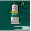SAP GREEN Winsor & Newton Galeria Acrylic Colours สีอะคริลิค : (No.599) 60ml