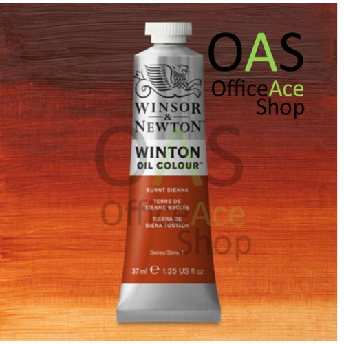 BURNT SIENNA Winsor & Newton Winton Oil Colours : (No.074) 37ml