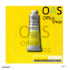 Winsor & Newton Winton Oil Colours : CADMIUM LEMON HUE (No.087) 37ml