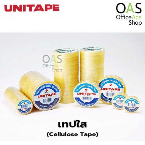 UNITAPE Self Adhesive Cellulose Tape เทปใส เซลลูโลส ยูนิเทป ยาว 36 หลา(Yard)