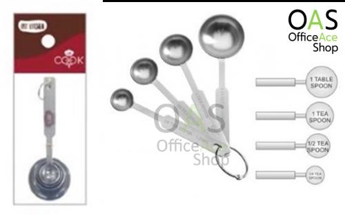 ชุดช้อนตวง 4 ชิ้น US Measuring Spoon Set #MSS-104