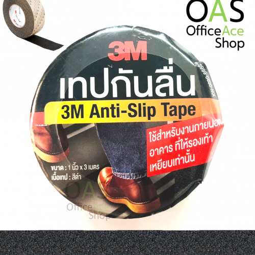 เทปกันลื่น 3M Anti-Slip Tape ขนาด 1นิ้ว x 3 เมตร สีดำ #XW-0020-6662-9