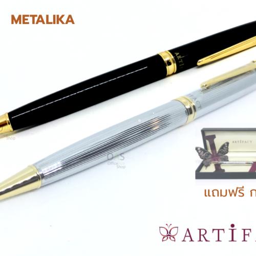 ปากกาลูกลื่น อาร์ติแฟ็ค เมทาลิก้า ARTIFACT Metalika Ballpoint Pen (รับประกันศูนย์ 2 ปี)