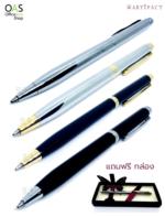 ปากกาลูกลื่น อาร์ติแฟ็ค ฮอลมาร์ค ARTIFACT Hallmark Ballpoint Pen (รับประกันศูนย์ 2 ปี)