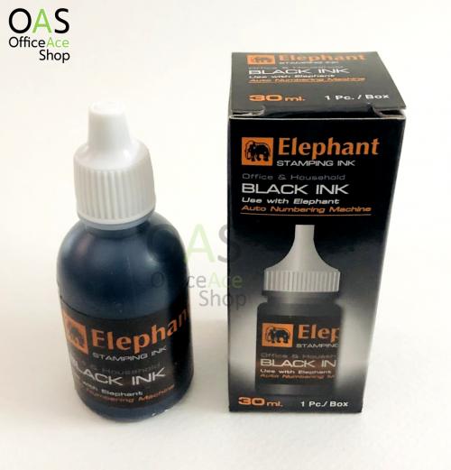 หมึกเครื่องตีเบอร์ สีดำ ตราช้าง ELEPHANT Stamp Ink for Auto Numbering Machine 30ml