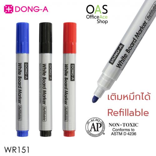 ปากกาไวท์บอร์ด เติมหมึกได้ ดองเอ DONG-A Refillable Whiteboard Marker #WR-151