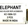 อะไหล่เครื่องเจาะกระดาษ ตราช้าง ELEPHANT Punch Blade Replacements [สำหรับเครื่องเจาะตราช้าง] #KC-160N-121 :แพ็ค 2 ชิ้น