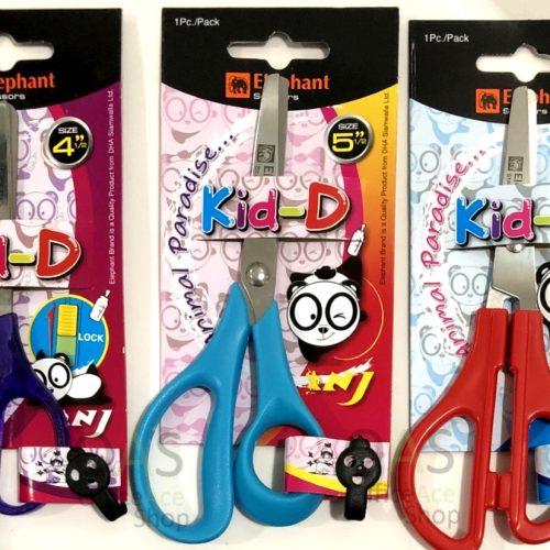 กรรไกร ตราช้าง สำหรับโรงเรียน และ เด็ก คิด-ดี ELEPHANT Kid-D School & Children Scissors