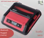 HPRT 3 Mobile Label Printer เครื่องพิมพ์ฉลาก ใบเสร็จ พกพา #HM-Z3 (รับประกันศูนย์ 1 ปี)