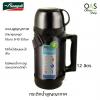 กระติกน้ำสูญญากาศ ซีกัล เออเบิร์น SEAGULL Urban Vacuum Flask 1.2 ลิตร #150 000-6-30