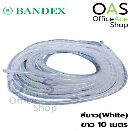 Spiral Wrapping Band TP BANDEX white