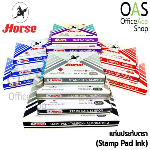 Stamp Pad Ink Horse แท่นประทับตรา ตราม้า