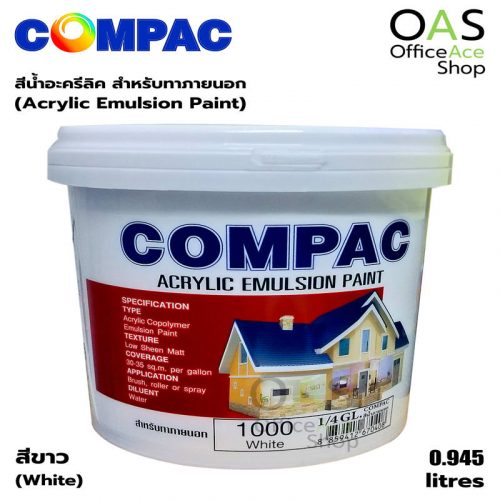 Acrylic Emulsion Paint COMPAC สีน้ำอะครีลิค สำหรับทาภายนอก คอมแพค 0.945 ลิตร สีขาว #S.P.1000