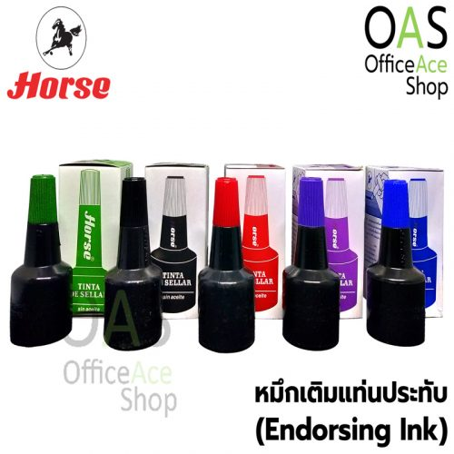 HORSE Endorsing Ink