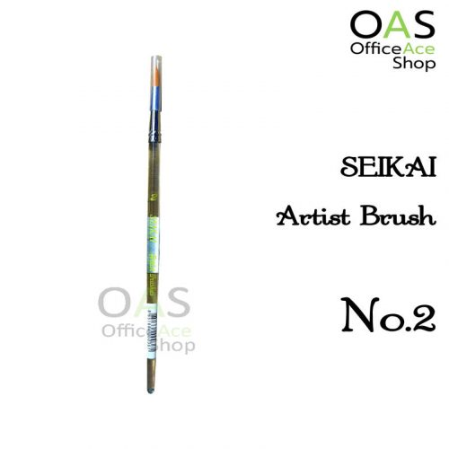 SEIKAI Artist Brush เซไก พู่กันสีสำหรับศิลปิน No.2(หัวกลม)