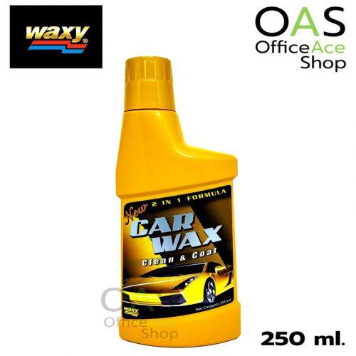 Car Wax Clean & Coat WAXY ครีมขัดเคลือบเงาสีรถ 2 in 1 แว็กซี่ คาร์แว็กซ์ 250 ml ชนิดขวด