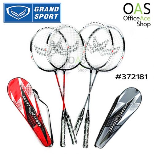 Badminton Racket GRAND SPORT ไม้แบดมินตัน GS คู่ แกรนด์สปอร์ต #372181