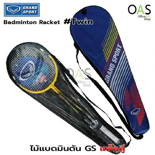 GRAND SPORT Twin Badminton Rackets 2-pieces Pack with Bag