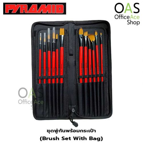 Brush Set With Bag PYRAMID ชุดพู่กันพร้อมกระเป๋า ปิรมิด ชุด 12 ชิ้น(12-Pieces Set) #BS601226