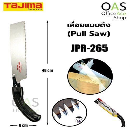 Pull Saw TAJIMA เลื่อยแบบดึง ทาจิม่า ยาว 26.5cm #JPR-265