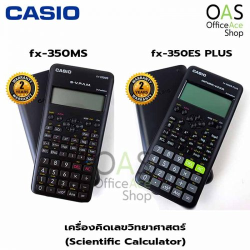 Scientific Calculator CASIO เครื่องคิดเลขวิทยาศาสตร์ คาสิโอ #fx-350 2nd Edition / ประกัน 2 ปี