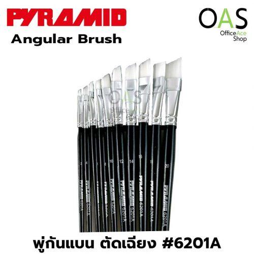พู่กัน PYRAMID Angular Brush พู่กัน ตัดเฉียง ขนขาว ปิรมิด #6201A