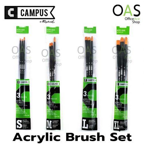 พู่กัน RAPHAEL CAMPUS Acrylic Brush Set พู่กัน สีอะคริลิค ชุด 3 ชิ้น ราฟาเอล