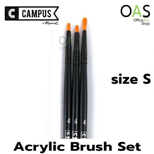 พู่กัน RAPHAEL CAMPUS Acrylic Brush Set พู่กัน สีอะคริลิค ชุด 3 ชิ้น ราฟาเอล s