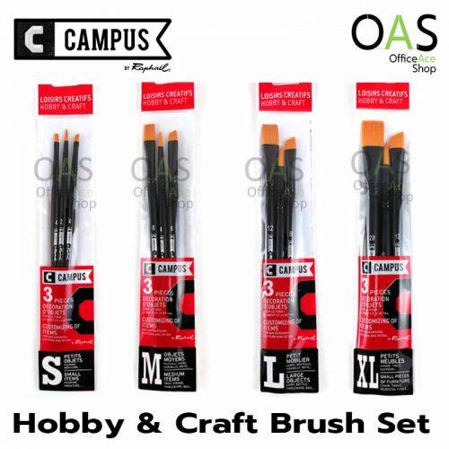 พู่กัน RAPHAEL CAMPUS Hobby & Craft Brush Set พู่กัน ตกแต่ง ชุด 3 ชิ้น ราฟาเอล
