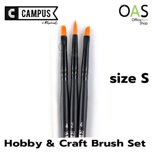 พู่กัน RAPHAEL CAMPUS Hobby & Craft Brush Set พู่กัน ตกแต่ง ชุด 3 ชิ้น ราฟาเอล s