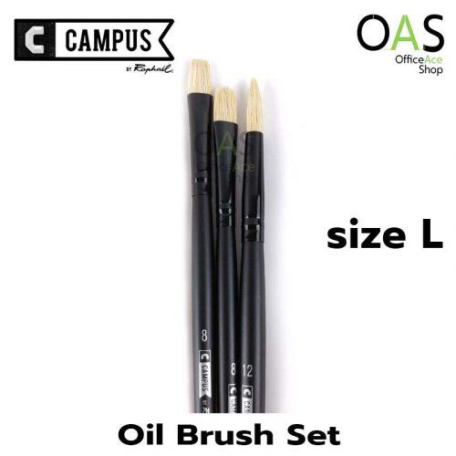 พู่กัน RAPHAEL CAMPUS Oil Brush Set พู่กัน สีน้ำมัน ชุด 3 ชิ้น ราฟาเอล L