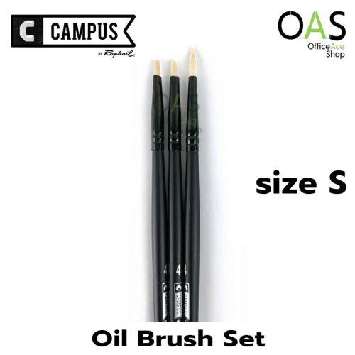 พู่กัน RAPHAEL CAMPUS Oil Brush Set พู่กัน สีน้ำมัน ชุด 3 ชิ้น ราฟาเอล S