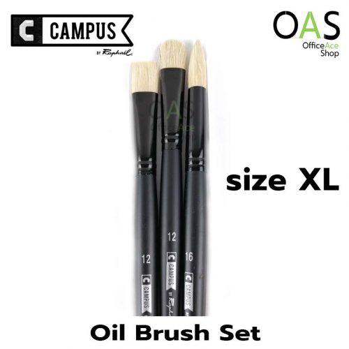 พู่กัน RAPHAEL CAMPUS Oil Brush Set พู่กัน สีน้ำมัน ชุด 3 ชิ้น ราฟาเอล XL