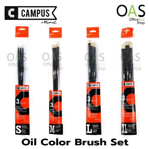 พู่กัน RAPHAEL CAMPUS Oil Brush Set พู่กัน สีน้ำมัน ชุด 3 ชิ้น ราฟาเอล