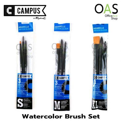 พู่กัน RAPHAEL CAMPUS Watercolor Brush set พู่กันสีน้ำ 3 ชิ้น ราฟาเอล
