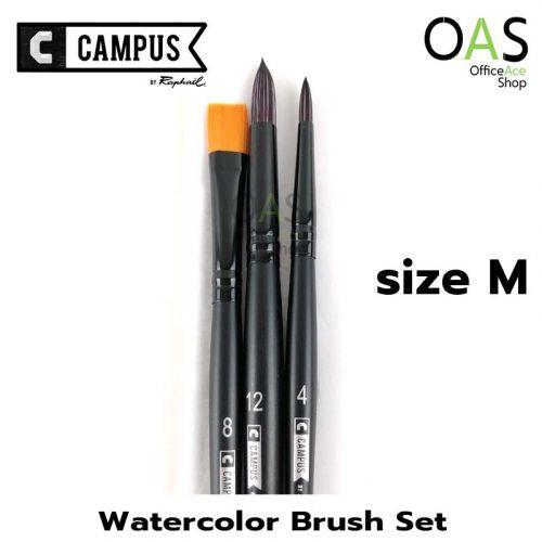 พู่กัน RAPHAEL CAMPUS Watercolor Brush set พู่กันสีน้ำ 3 ชิ้น ราฟาเอล m
