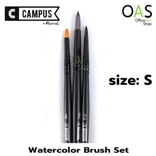 พู่กัน RAPHAEL CAMPUS Watercolor Brush set พู่กันสีน้ำ 3 ชิ้น ราฟาเอล s