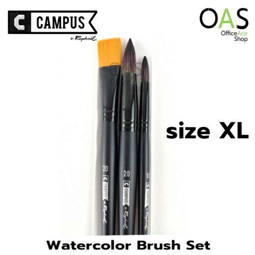 พู่กัน RAPHAEL CAMPUS Watercolor Brush set พู่กันสีน้ำ 3 ชิ้น ราฟาเอล xl