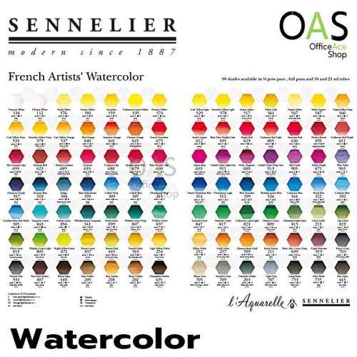 สีน้ำ SENNELIER WATERCOLOR Chart เซเน่ลิเย่