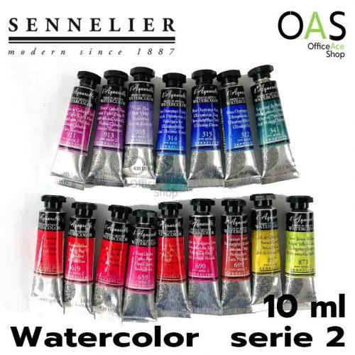 สีน้ำ SENNELIER WATERCOLOR Serie2 สูตรน้ำผึ้ง เซเน่ลิเย่ 10ml