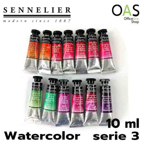 สีน้ำ SENNELIER WATERCOLOR Serie3 สูตรน้ำผึ้ง เซเน่ลิเย่ 10ml