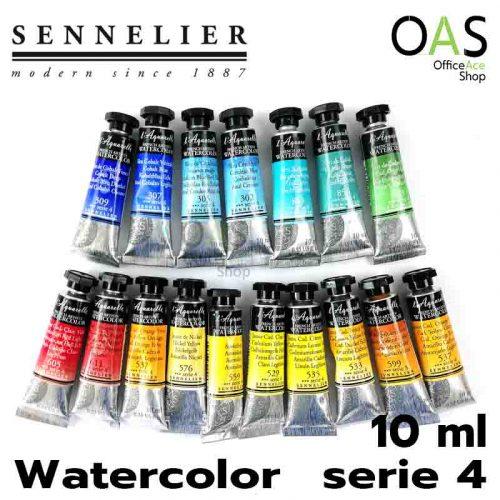 SENNELIER WATERCOLOR Serie4 สีน้ำ สูตรน้ำผึ้ง เซเน่ลิเย่ 10ml