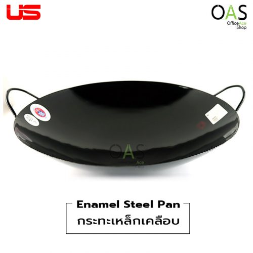 Enamel Steel Pan Captain US กระทะเหล็กเคลือบ กัปตัน ยูเอส