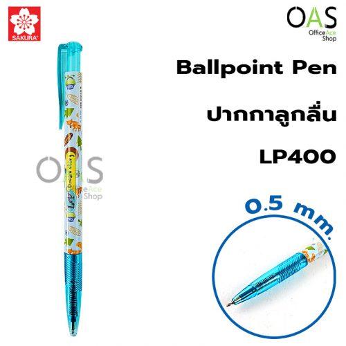 Ballpoint Pen L&P SAKURA ปากกาลูกลื่น แอลแอนด์พี ซากุระ #LP400