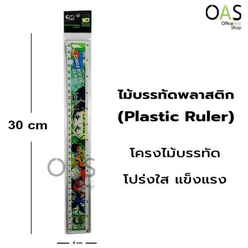 Plastic Ruler TM BEN10 ไม้บรรทัด พลาสติก เบ็นเท็น ทีเอ็ม 12 นิ้ว #BT-12-1