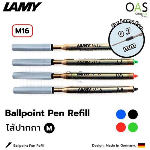 Ballpoint Pen Refill LAMY ไส้ปากกา ปากกาลูกลื่น ลามี่ M (0.7) #M16