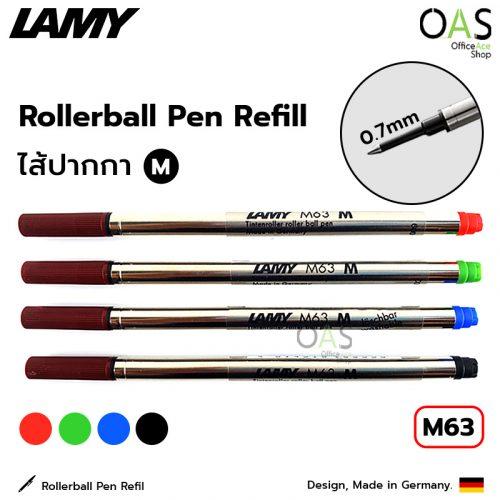 Rollerball Pen Refill LAMY ไส้ปากกา ปากกาโรลเลอร์บอล ลามี่ M (0.7) #M63