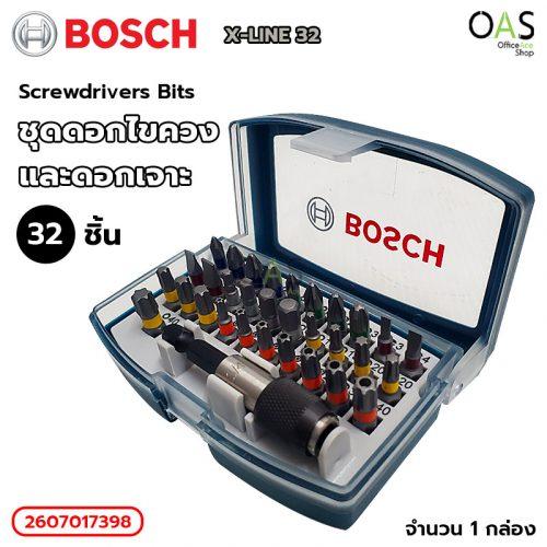 Screwdrivers Bits X-LINE BOSCH ชุดดอกไขควง 32 ชิ้น บ๊อช #2607017359